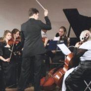 Путешествие со струнным оркестром. Классика для камерного оркестра
