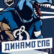 Динамо плей-офф матч 1/8 финала
