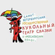 ЕЩЁ РАЗ О ДЮЙМОВОЧКЕ