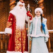 «В гостях у Деда Мороза». Интерактивная экскурсия для детей