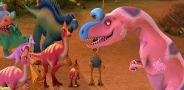 Поезд Динозавров