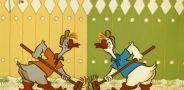 Два весёлых гуся