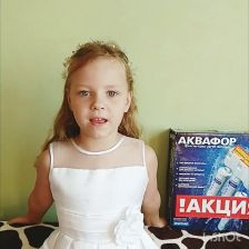 Родослава Владимировна Шаченкова
