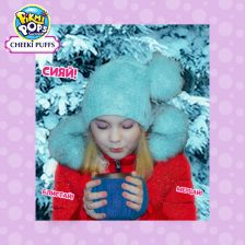 Полина Андреевна Космынина в конкурсе «Блестящий образ с Pikmi Pops»