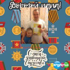 Борзов Владислав Андреевич