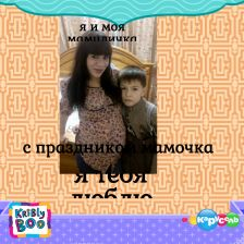 Братухин владислав вячеславович