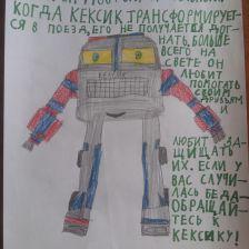 Никита Олегович Ильбатыров