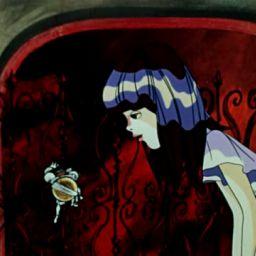 Алиса вЗазеркалье