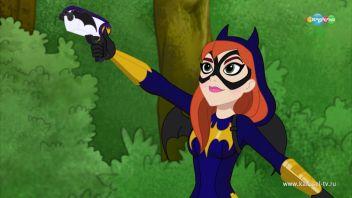 DC девчонки-супергерои. Игра на выживание. 02.11