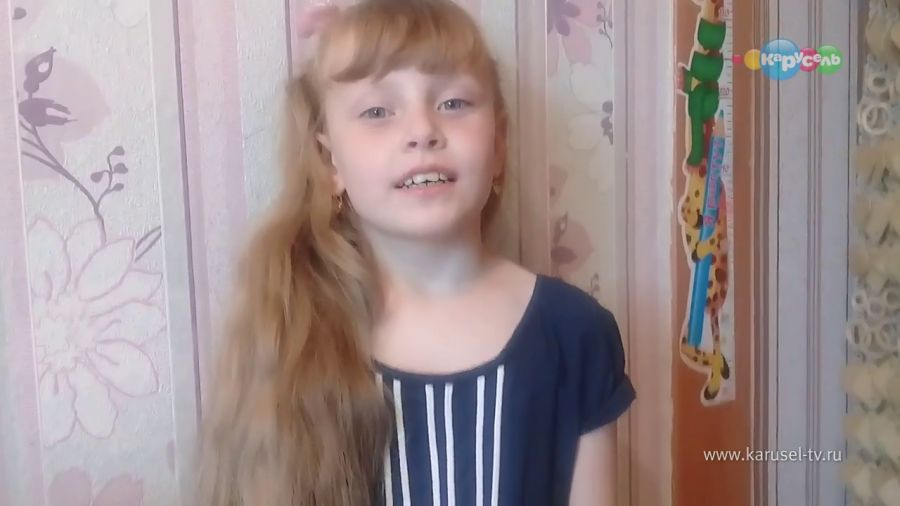 Валентина-Камышлов