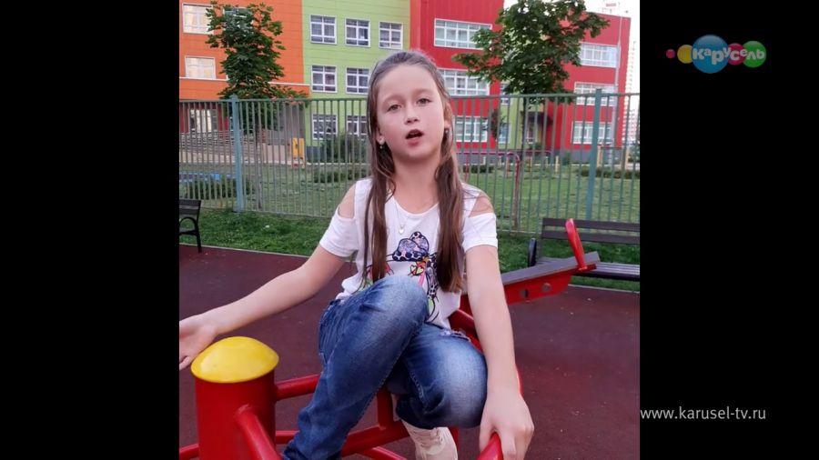Alina Ledi