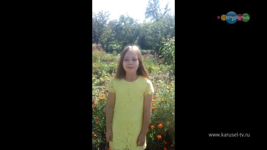 Адамович Эвелина, 10 лет