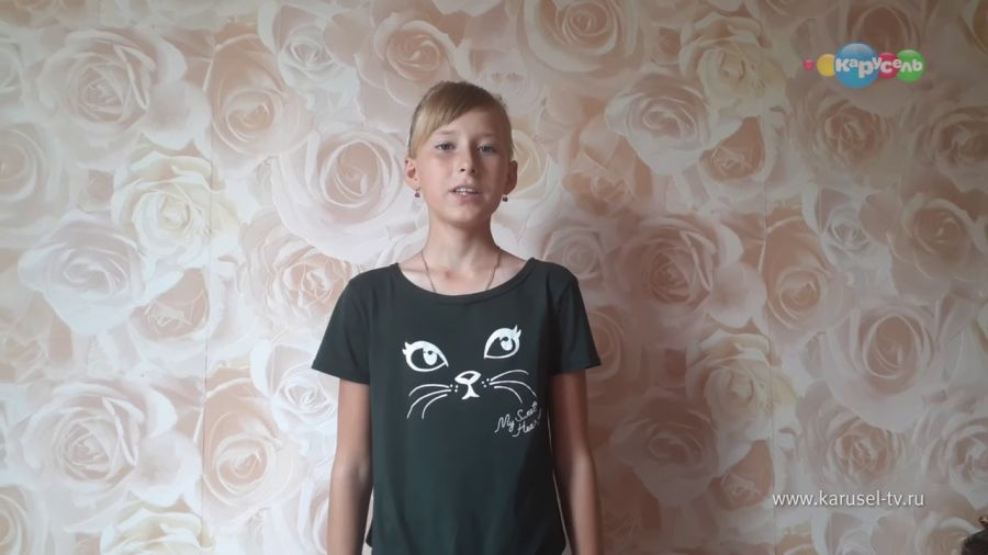 Polina20082809