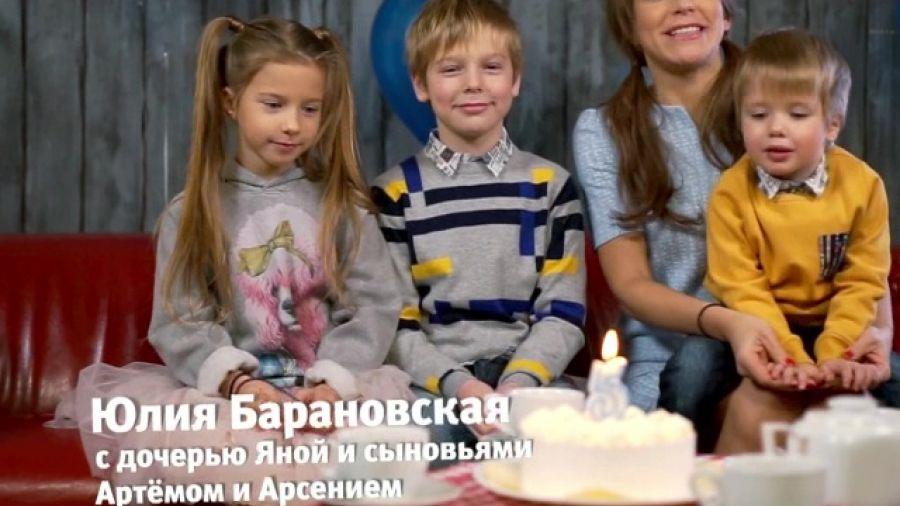 Юлия Барановская с дочерью Яной и сыновьями Артёмом и Арсением