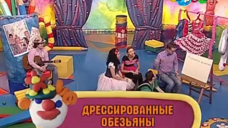 Фа-Соль в цирке. Выпуск 13. Дрессированные обезьяны
