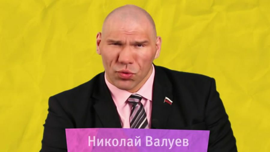 Николай Валуев. Поздравление с 1 июня