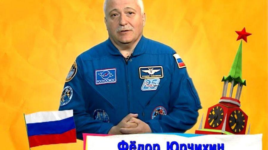 Федор Юрчихин поздравляет телезрителей с Днем России