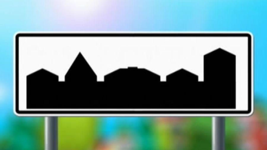 Знак «Начало населенного пункта»