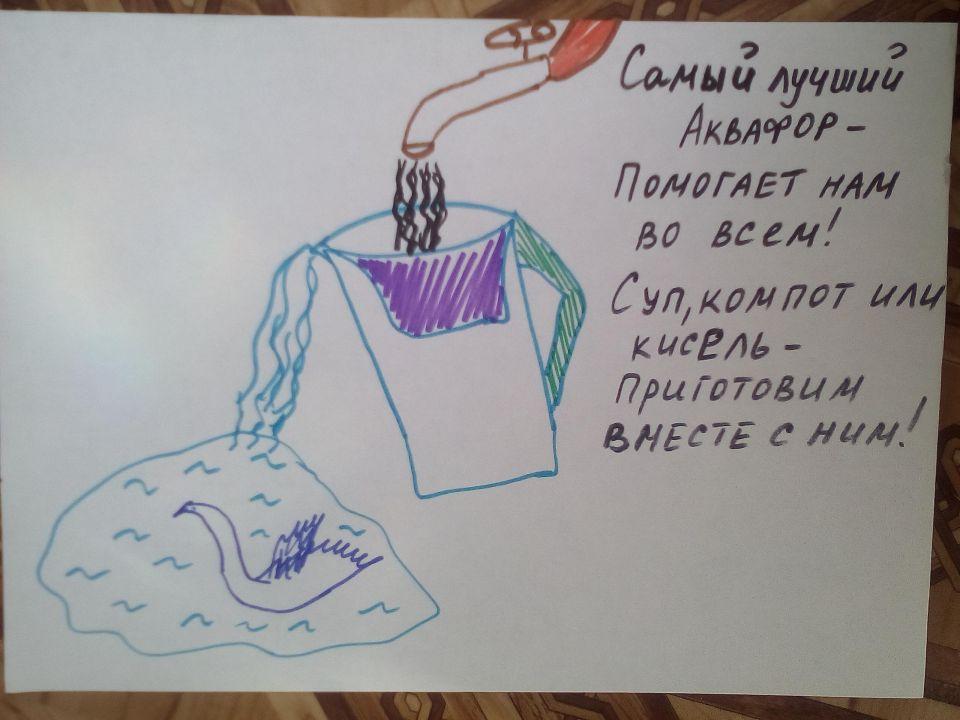 Marishka63