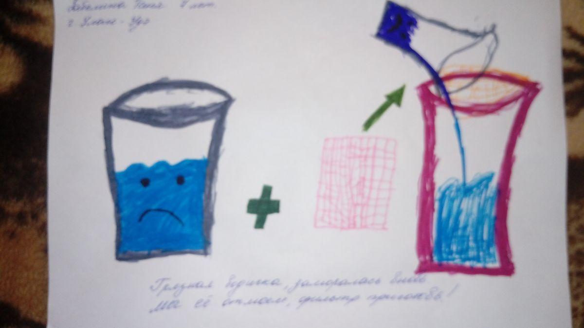 Ekaterina19852011