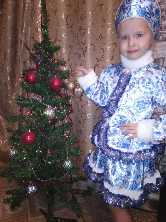 Анастасия Анатольевна Андрианова
