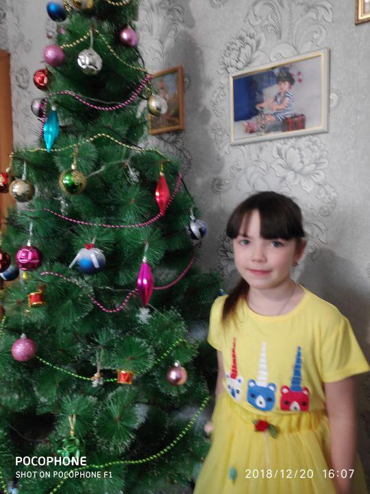 Каролина Николаевна Сафронова