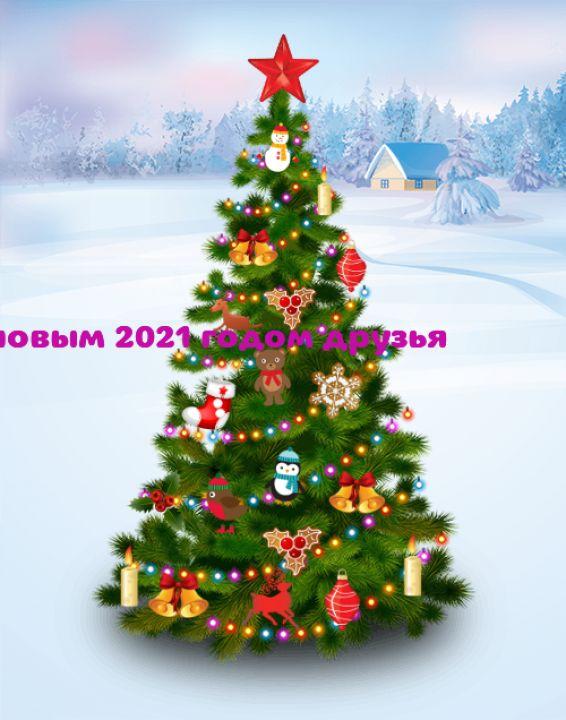 Настя Стребкова