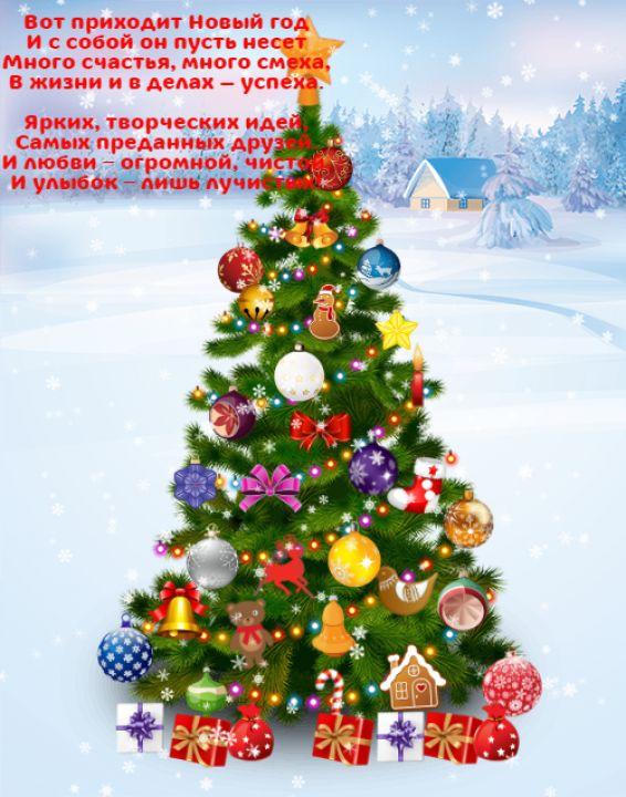 Эльта Бадмаевна Дорджиева