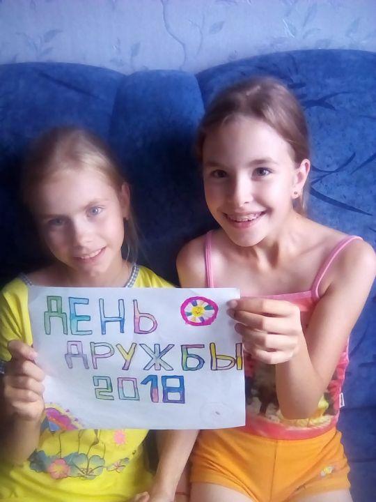 Иванюшкина Сергеевна Валерия