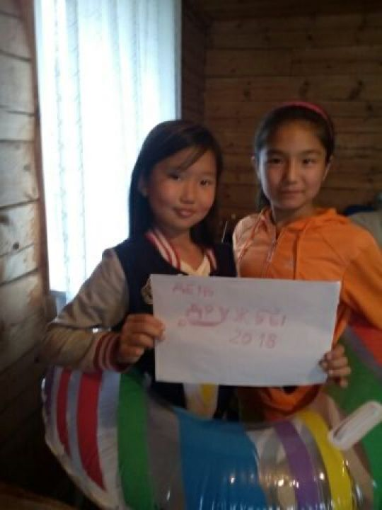 Alina_2009
