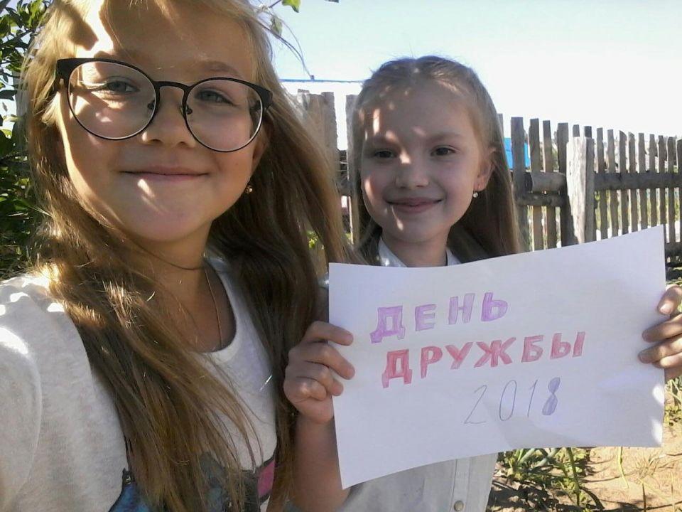 Валерия Андреевна Шампорова