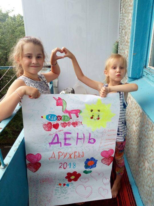 Дарья Артёмовна Мошнова