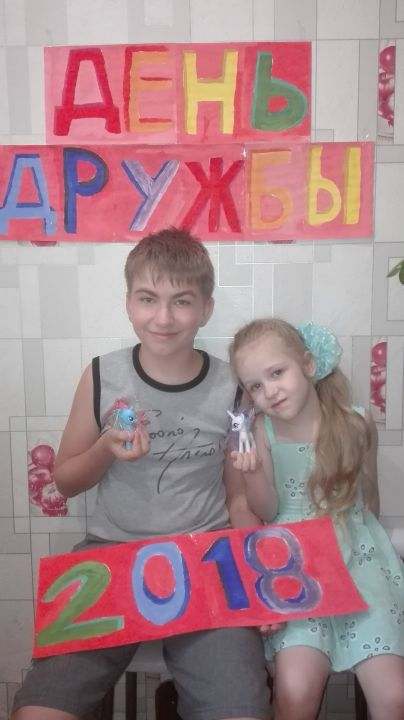Анна Максимовна Остроушко
