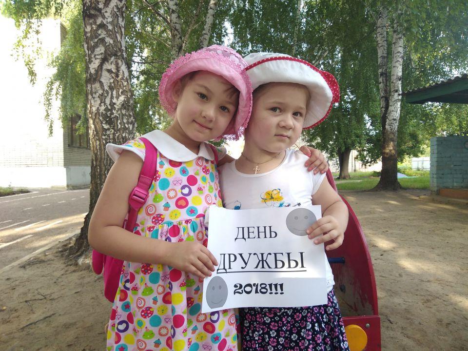Надежда Сергеевна Трифонова