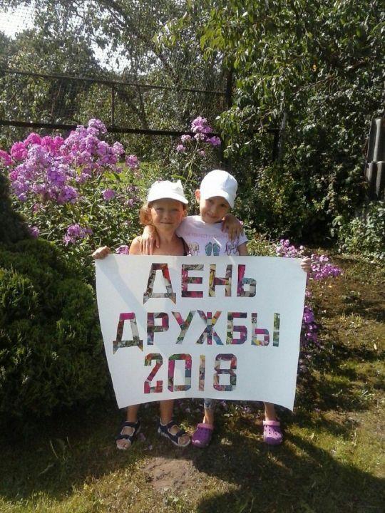 Анна Антоновна Стручалина