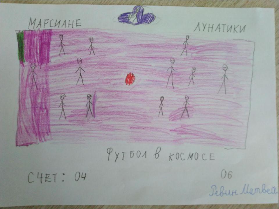 Матвей Антонович Ревин