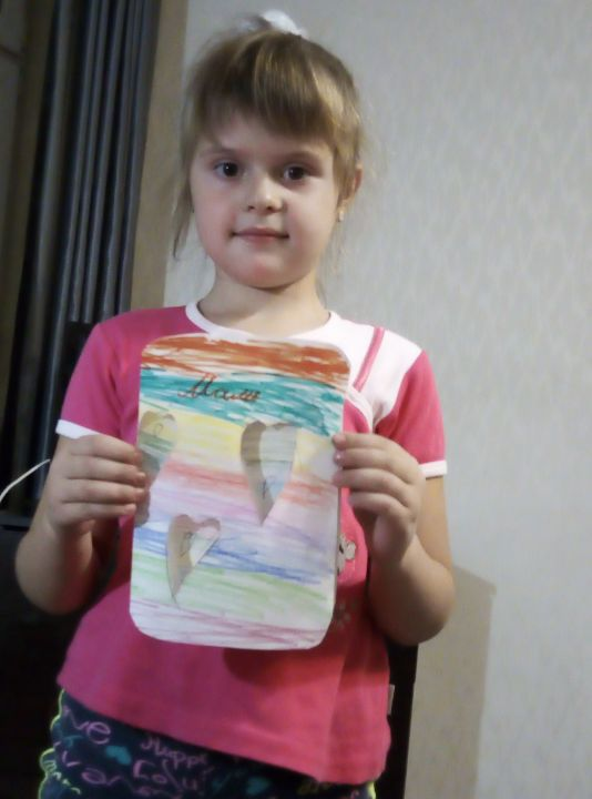 София Александровна Смирнова
