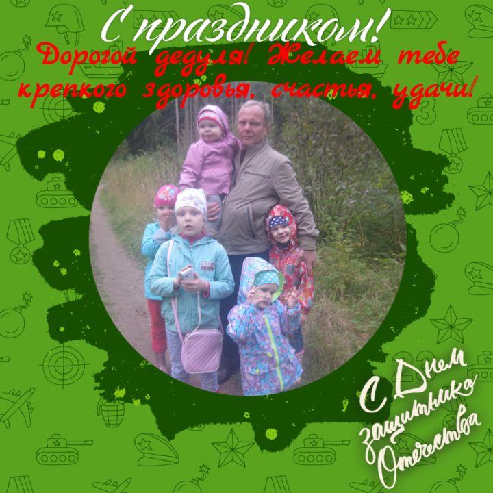 Кудрина Кира, Евгения