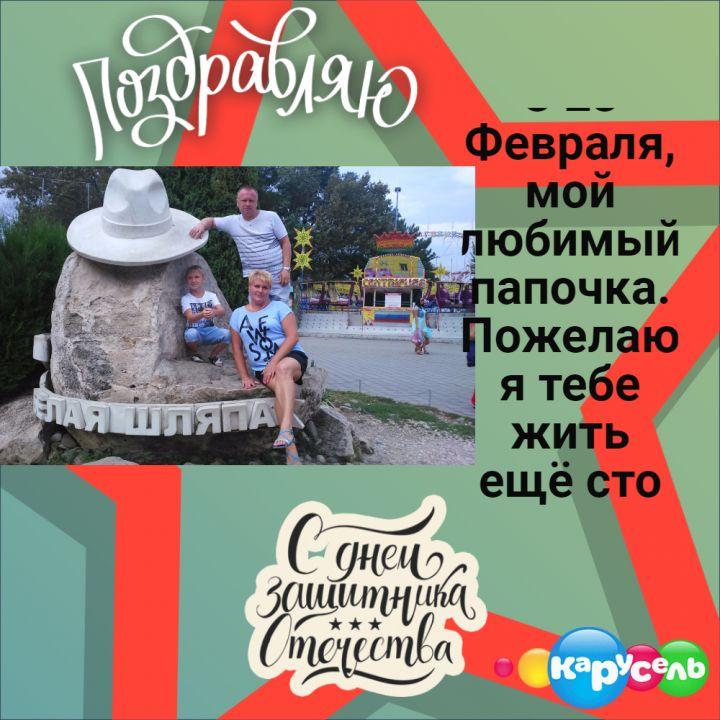 романов Олег Романович