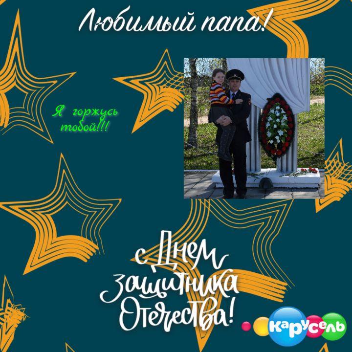 Колосова Елизавета Валерьевна