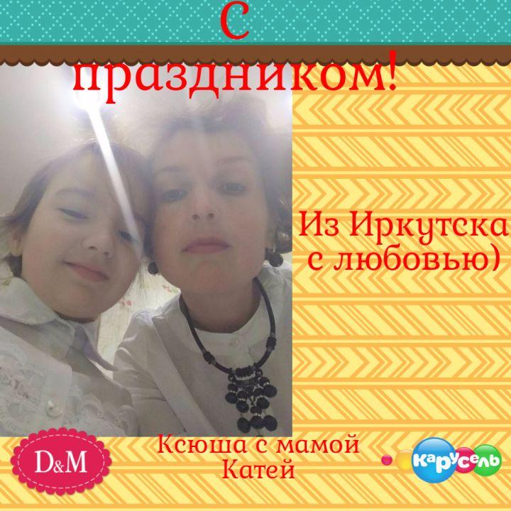 Павлова Ксюша