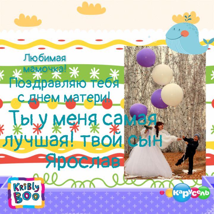 Астраханцев Ярослав Михайлович