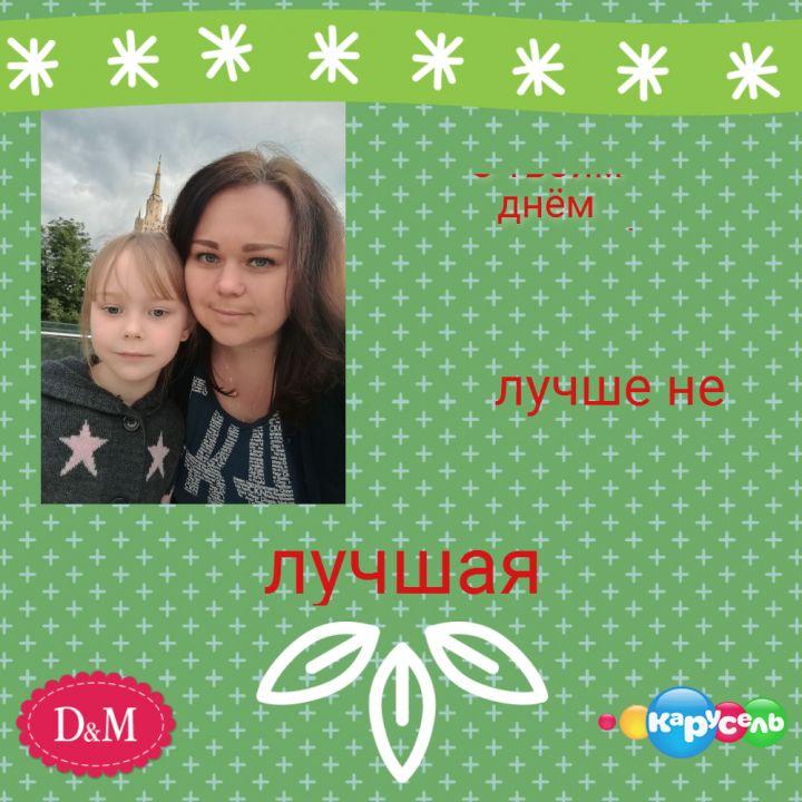 Юрьева Лилия Евгеньевна