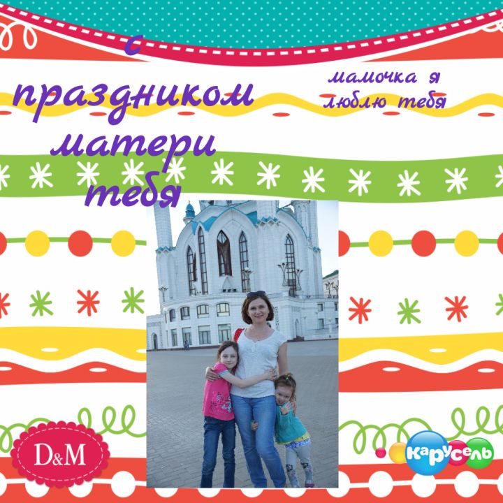 Бронтерюк Вероника Сергеевна