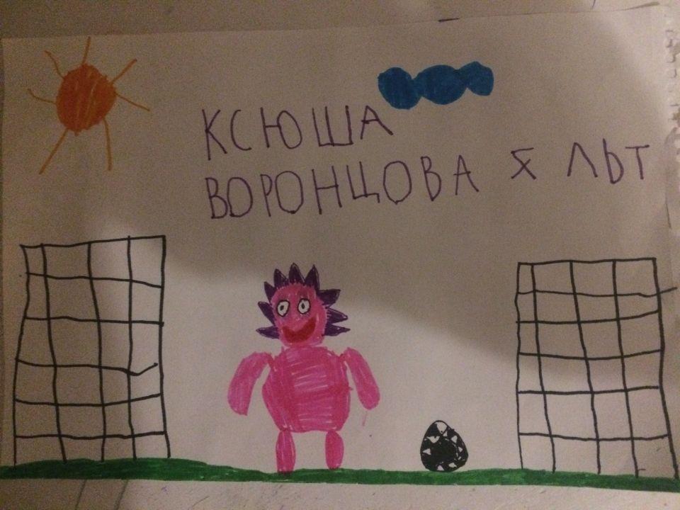 Воронцова Ксения романовна