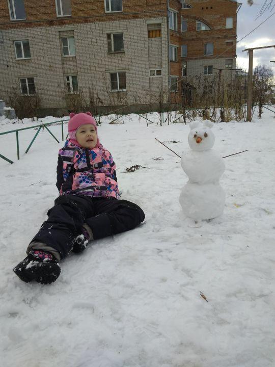 Горбунова Александра Андреевна