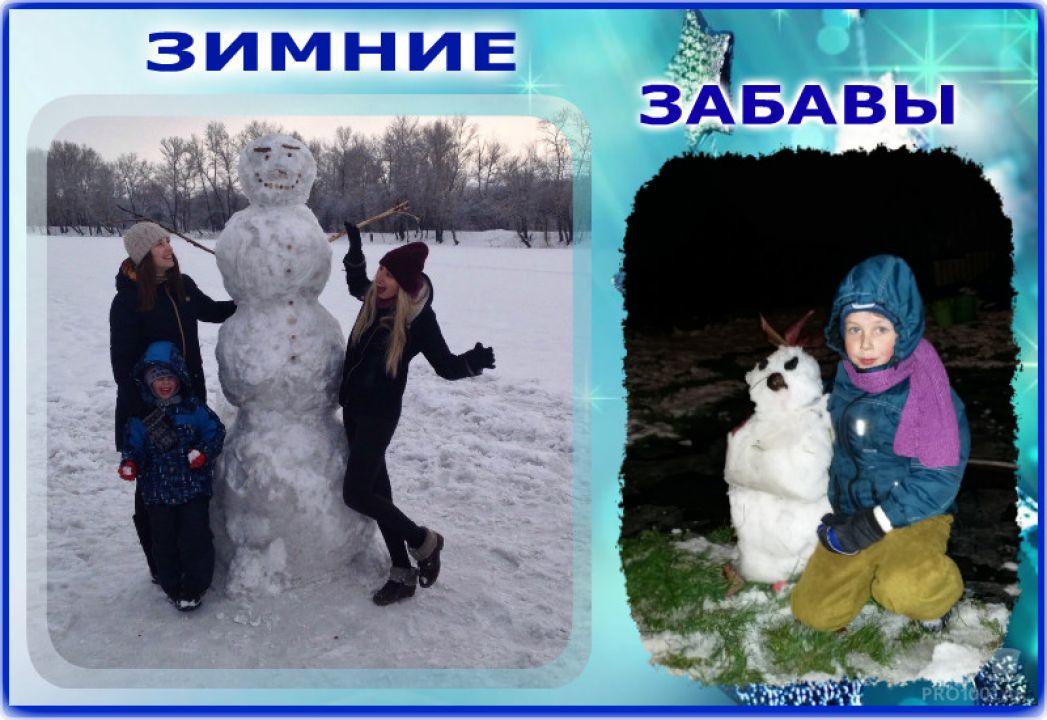Майоров Артём Александрович
