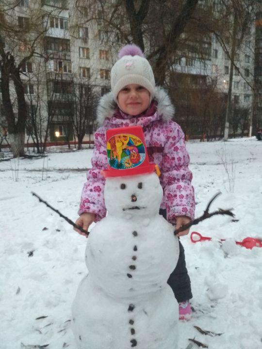 Глушкова Александра Евгеньевна
