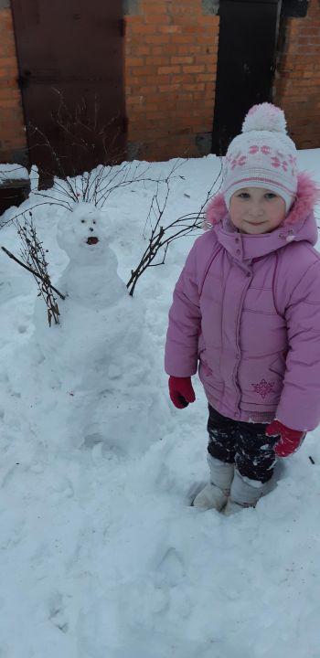 Валерия Сергеевна Елесина