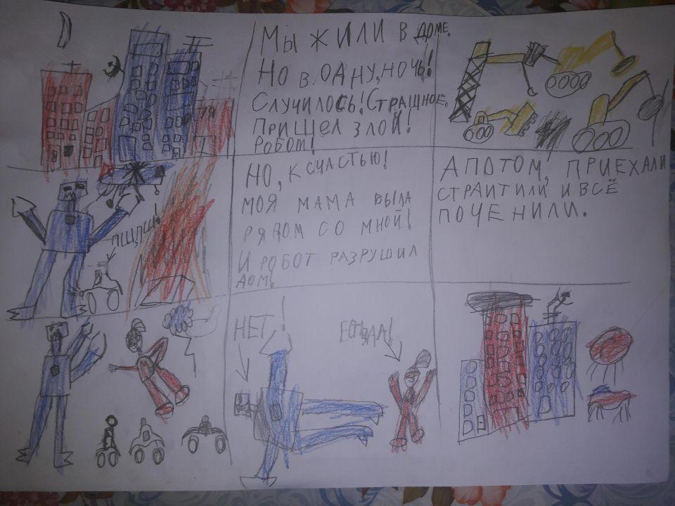 БураковДаниил Олегович